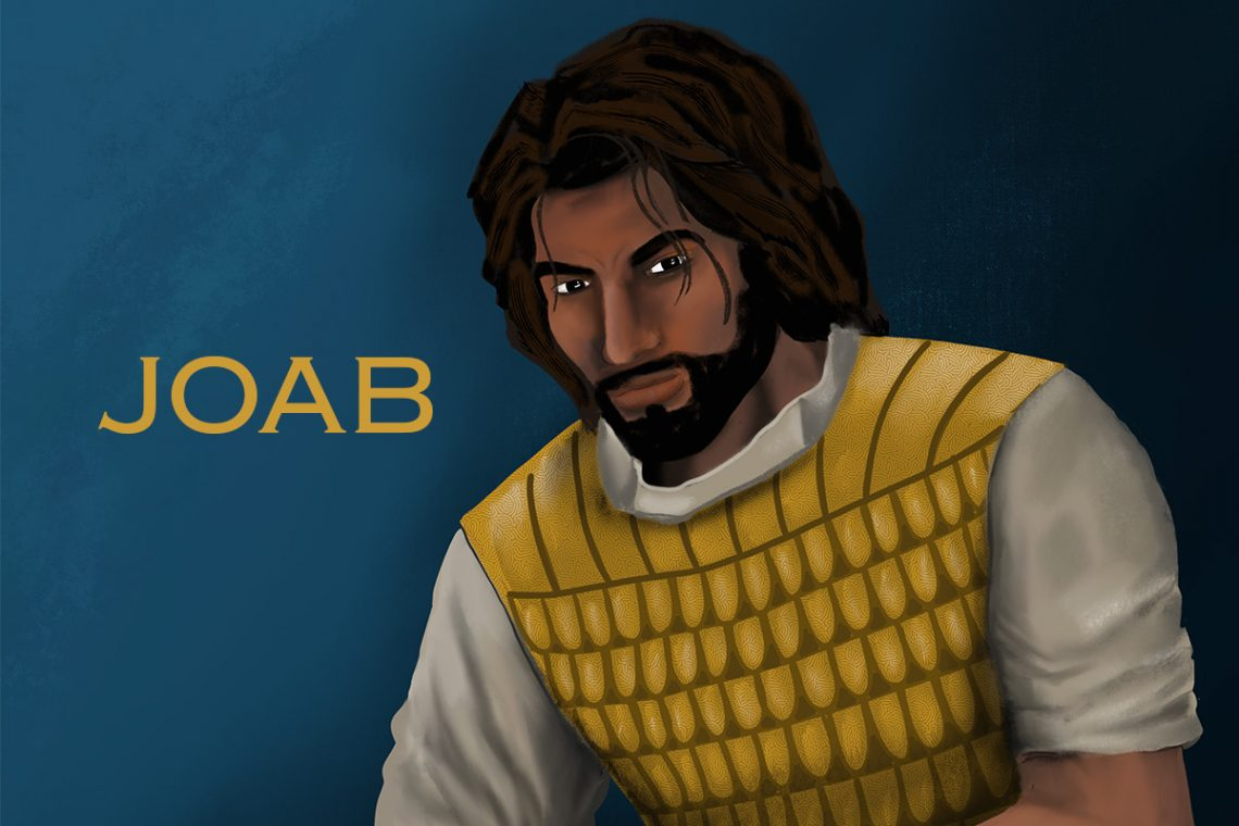 Joab in the Bible
